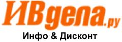 Информационно-деловой портал города Иваново и области